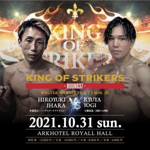 広島中区キックボクシングジム HADES WORK OUT GYM(ハーデスワークアウトジム) 最新情報:2021/09/15「広島キックボクシングハーデスジム体験」