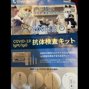 広島中区キックボクシングジム HADES WORK OUT GYM(ハーデスワークアウトジム) 最新情報:2020/07/17「広島キックボクシングハーデスジム体験」