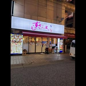 広島中区キックボクシングジム HADES WORK OUT GYM(ハーデスワークアウトジム) 最新情報:2021/01/06「広島キックボクシングハーデスジム体験」
