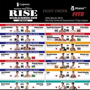 広島中区キックボクシングジム HADES WORK OUT GYM(ハーデスワークアウトジム) 最新情報:2019/03/03「広島キックボクシングハーデスジム」
