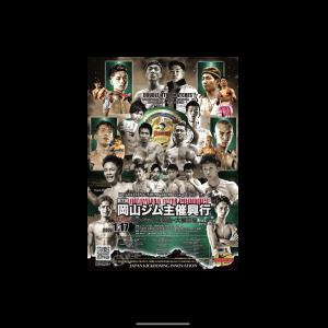 広島中区キックボクシングジム HADES WORK OUT GYM(ハーデスワークアウトジム) 最新情報:2020/12/18「広島キックボクシングハーデスジム体験」