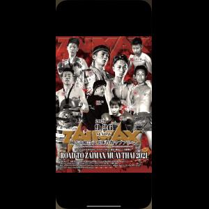 広島中区キックボクシングジム HADES WORK OUT GYM(ハーデスワークアウトジム) 最新情報:2021/08/28「広島キックボクシングハーデスジム体験」