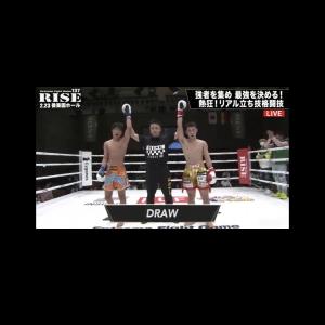 広島中区キックボクシングジム HADES WORK OUT GYM(ハーデスワークアウトジム) 最新情報:2020/02/23「広島キックボクシングハーデスジム体験」