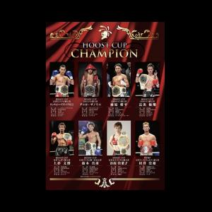 広島中区キックボクシングジム HADES WORK OUT GYM(ハーデスワークアウトジム) 最新情報:2018/07/07「広島キックボクシングジム」