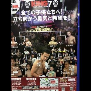 広島中区キックボクシングジム HADES WORK OUT GYM(ハーデスワークアウトジム) 最新情報:2018/03/30「広島キックボクシングハーデスジム」