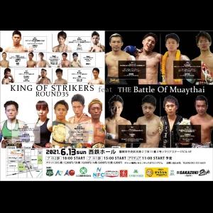 広島中区キックボクシングジム HADES WORK OUT GYM(ハーデスワークアウトジム) 最新情報:2021/05/05「広島キックボクシングハーデスジム体験」