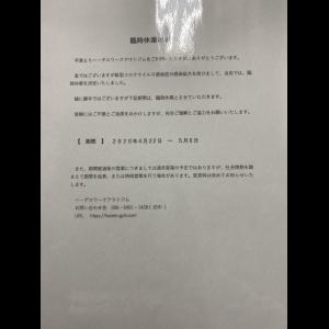 広島中区キックボクシングジム HADES WORK OUT GYM(ハーデスワークアウトジム) 最新情報:2020/04/21「広島キックボクシングハーデスジム体験」