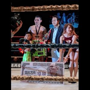 広島中区キックボクシングジム HADES WORK OUT GYM(ハーデスワークアウトジム) 最新情報:2019/11/18「広島キックボクシングハーデスジム」