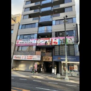 広島中区キックボクシングジム HADES WORK OUT GYM(ハーデスワークアウトジム) 最新情報:2020/02/19「広島キックボクシングハーデスジム体験」