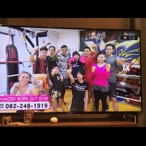 広島中区キックボクシングジム HADES WORK OUT GYM(ハーデスワークアウトジム) 最新情報:2019/04/02「広島キックボクシングハーデスジム」
