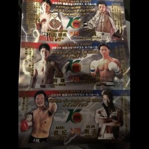 広島中区キックボクシングジム HADES WORK OUT GYM(ハーデスワークアウトジム) 最新情報:2018/12/17「広島キックボクシングハーデスジム」