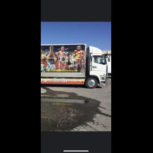 広島中区キックボクシングジム HADES WORK OUT GYM(ハーデスワークアウトジム) 最新情報:2019/12/06「広島キックボクシングハーデスジム」