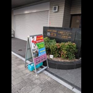 広島中区キックボクシングジム HADES WORK OUT GYM(ハーデスワークアウトジム) 最新情報:2019/10/16「広島キックボクシングハーデスジム体験」