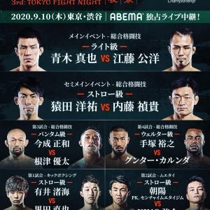 広島中区キックボクシングジム HADES WORK OUT GYM(ハーデスワークアウトジム) 最新情報:2020/08/27「広島キックボクシングハーデスジム体験」