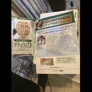 広島中区キックボクシングジム HADES WORK OUT GYM(ハーデスワークアウトジム) 最新情報:2020/03/28「広島キックボクシングハーデスジム体験」