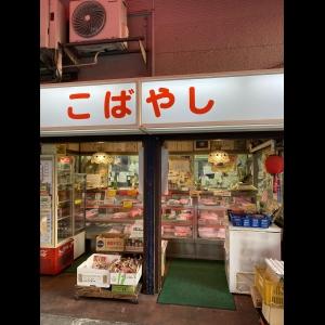 広島中区キックボクシングジム HADES WORK OUT GYM(ハーデスワークアウトジム) 最新情報:2020/05/01「広島キックボクシングハーデスジム体験」