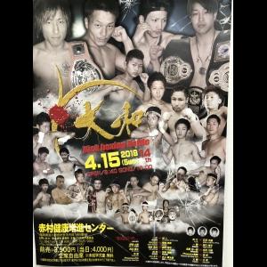 広島中区キックボクシングジム HADES WORK OUT GYM(ハーデスワークアウトジム) 最新情報:2018/04/12「広島キックボクシングハーデスジム」