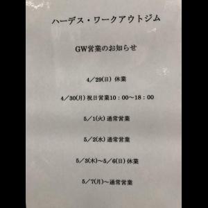 広島中区キックボクシングジム HADES WORK OUT GYM(ハーデスワークアウトジム) 最新情報:2018/05/05「広島ハーデスジム」