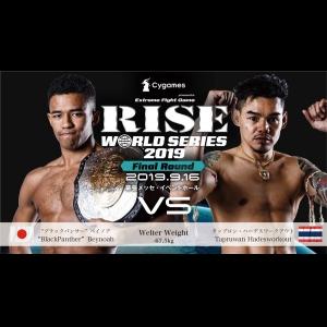 広島中区キックボクシングジム HADES WORK OUT GYM(ハーデスワークアウトジム) 最新情報:2019/08/16「広島キックボクシングハーデスジム」