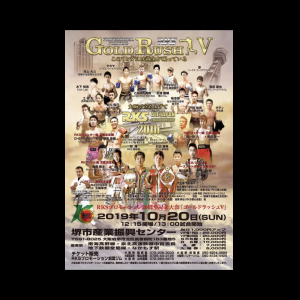 広島中区キックボクシングジム HADES WORK OUT GYM(ハーデスワークアウトジム) 最新情報:2019/09/13「広島体験キックボクシングハーデスジム」
