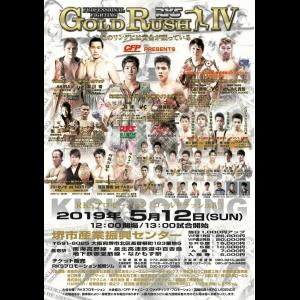 広島中区キックボクシングジム HADES WORK OUT GYM(ハーデスワークアウトジム) 最新情報:2019/05/04「広島キックボクシングハーデスジム」
