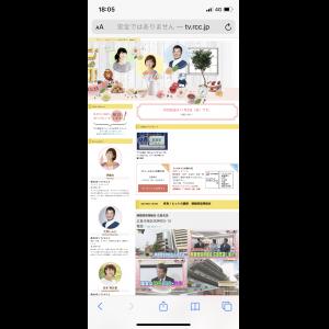 広島中区キックボクシングジム HADES WORK OUT GYM(ハーデスワークアウトジム) 最新情報:2019/11/05「広島キックボクシングハーデスジム」