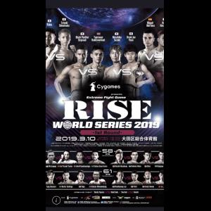 広島中区キックボクシングジム HADES WORK OUT GYM(ハーデスワークアウトジム) 最新情報:2019/02/22「広島キックボクシングハーデスジム」