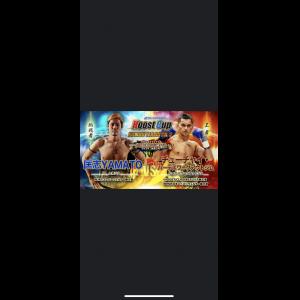 広島中区キックボクシングジム HADES WORK OUT GYM(ハーデスワークアウトジム) 最新情報:2019/11/29「広島キックボクシングハーデスジム体験」