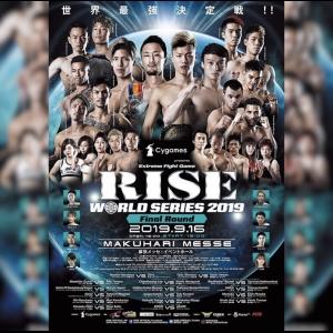 広島中区キックボクシングジム HADES WORK OUT GYM(ハーデスワークアウトジム) 最新情報:2019/08/27「広島キックボクシングハーデスジム」