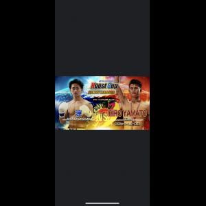 広島中区キックボクシングジム HADES WORK OUT GYM(ハーデスワークアウトジム) 最新情報:2019/11/28「広島キックボクシングハーデスジム体験」