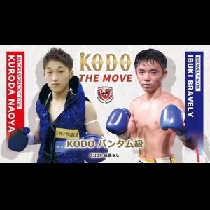 広島中区キックボクシングジム HADES WORK OUT GYM(ハーデスワークアウトジム) 最新情報:2020/10/25「広島キックボクシングハーデスジム体験」