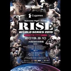 広島中区キックボクシングジム HADES WORK OUT GYM(ハーデスワークアウトジム) 最新情報:2019/02/21「広島キックボクシングハーデスジム」