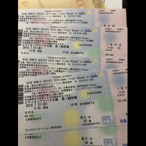 広島中区キックボクシングジム HADES WORK OUT GYM(ハーデスワークアウトジム) 最新情報:2019/07/02「広島キックボクシング」