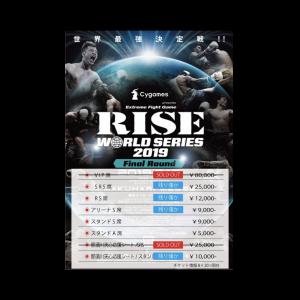 広島中区キックボクシングジム HADES WORK OUT GYM(ハーデスワークアウトジム) 最新情報:2019/08/20「広島キックボクシングハーデスジム」