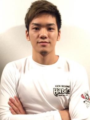 広島中区キックボクシングジム HADES WORK OUT GYM(ハーデスワークアウトジム):キックボクシング トレーナー【柳田龍彌 (ヤナギダ リュウヤ) 】